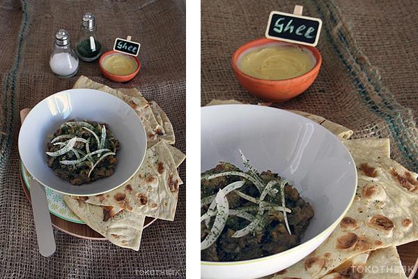 aubergine dip op tokotheek