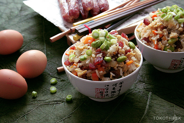chinese nasi met lap cheong